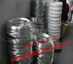 进口铝丝/合金铝丝/彩色氧化铝线