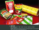 饼干包装袋 复合袋 深圳复合袋厂 PVC胶袋厂 铝箔复合袋