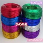 1060彩色氧化铝线 5052铆钉铝线