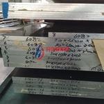供应6082铝板