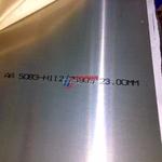 5083光亮鋁板