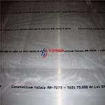 進口美鋁7075鋁板什么價格