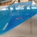 测试5052H32铝板折弯效果