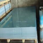 5086防銹鋁板