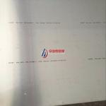 进口AL6061超平铝板