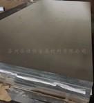 6061亮面铝板