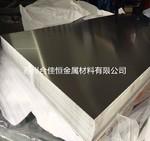 3104铝板性能优势