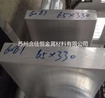 6061铝排6061实心铝方棒