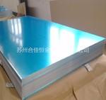 5056鋁板 5056鋁合金