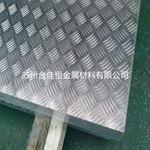 1060 5052花纹铝板 防滑铝板