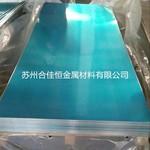LF21防锈铝板 LF21铝合金棒