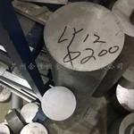 LY12鋁棒廠家 LY12鋁棒價格
