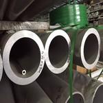 6101T6铝管现货规格