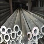 5A02合金铝管 大小口径