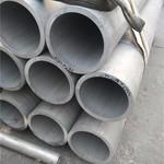 6070擠壓鋁棒 6070合金鋁管
