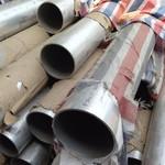 6005合金铝管