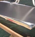 超硬鋁7A10鋁板 7A10鋁棒