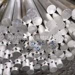 6013合金鋁棒 6013擠壓鋁管