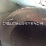 7075铝管 无缝锻造铝管