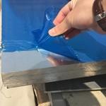 6205鋁合金板是什麼材料