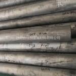 5056铝棒 现货规格
