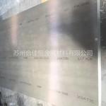 2024铝板硬度多少