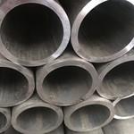 5A05鋁管