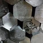 7075六角铝棒 7075等边铝棒