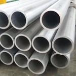 7A09無縫鋁管 7A09鋁排規格