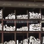 2A12鋁排 現貨規格