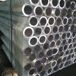 7005铝管价格 可开模定制