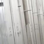 2014鋁排 2014鋁方規格