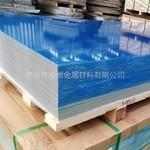 5083O态铝板 铝带