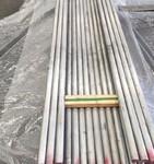 5082鋁棒 廠家直銷
