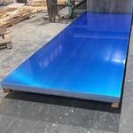 6012鋁板多少錢一公斤