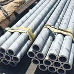 5A03鋁管 可開模定制