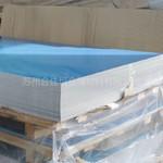 1100铝板多少钱一公斤