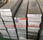 LY12鋁排 LY12鋁方