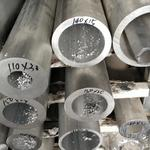 6A02T6鋁管 6A02無縫圓管