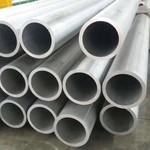 5056防锈铝管