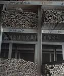 2024铝棒 现货规格