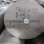 苏州5A06铝棒规格