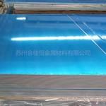 3004鋁板價格