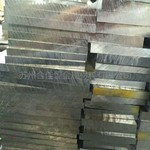 2A50鋁排2A50鋁方