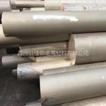 2014铝棒价格 2014铝棒厂家