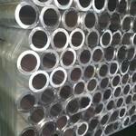 3103鋁合金棒 圓管