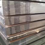 苏州5083铝板供应