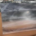 2A06铝合金板价格
