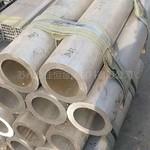 5083铝管厂家 5083铝管价格