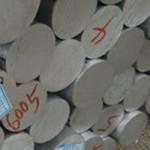 苏州6005铝棒厂家